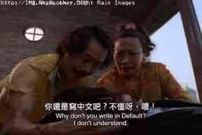 你還是寫中文吧?不懂呀,喂!
