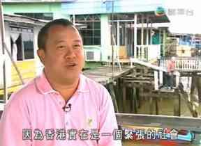 因為香港實在是一個緊張的社會