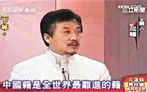 中國藉是全世界最難進的藉