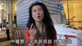 中國鄧小平告訴我說 託夢給我