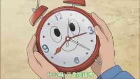 什麼啊 又是鬧鐘嗎