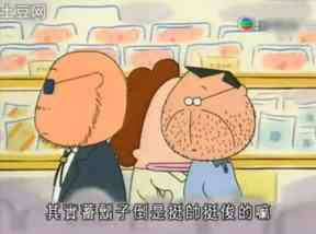 其實蓄鬍子倒是挺師挺俊的嘛