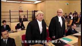 反對,辯方律法胡亂引導證人