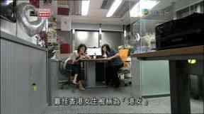 難怪香港女生被稱為「港女」