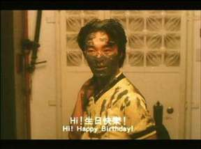 Hi!生日快樂!