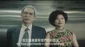 民主黨裡面有我們的好朋友