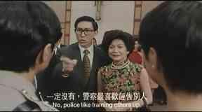 一定沒有,警察最喜歡誣告別人