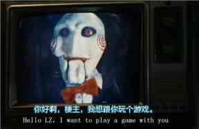 你好啊,樓主,我想跟你玩個游戲