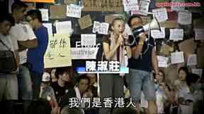 我們是香港人