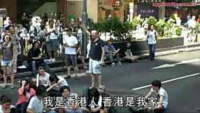 我是香港人 香港是我家